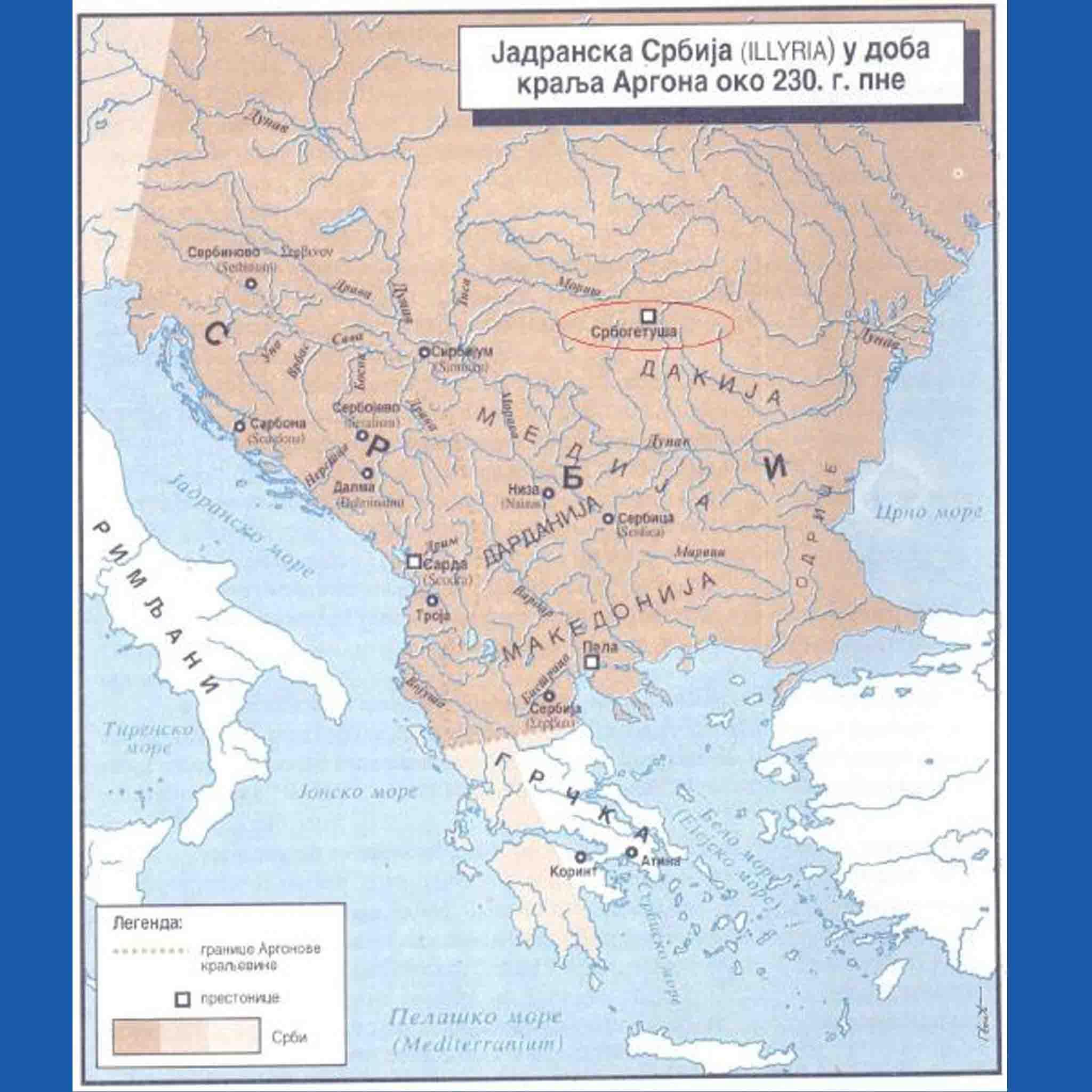 Skrivena Istorija Srba Vreme Kada Je Berlin Bio Srpski Mapa